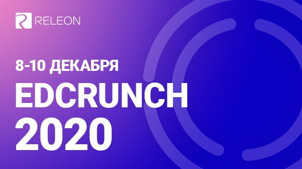 EdCrunch on Demand-2020